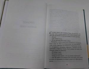 фото страниц Неаполитанский квартет (суперкомплект из 4 книг) #7
