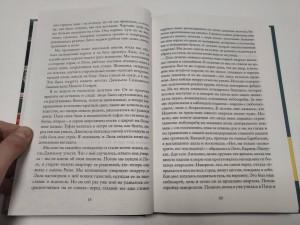 фото страниц Неаполитанский квартет (суперкомплект из 4 книг) #17