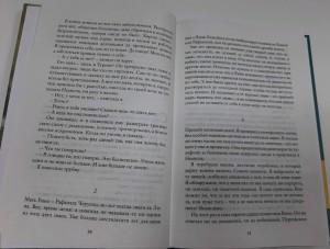 фото страниц Неаполитанский квартет (суперкомплект из 4 книг) #9