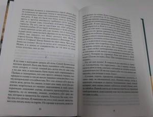 фото страниц Неаполитанский квартет (суперкомплект из 4 книг) #21