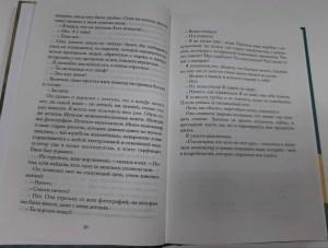 фото страниц Неаполитанский квартет (суперкомплект из 4 книг) #8
