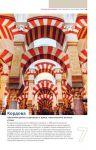 фото страниц Испания. Путеводитель (Lonely Planet. Лучшее) #13