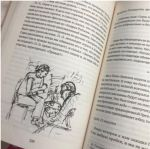 фото страниц Дневник Обезьянки #7