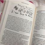 фото страниц Дневник Обезьянки #6