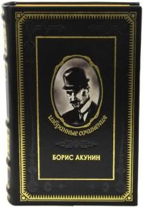 фото страниц Борис Акунин. Избранные сочинения (в 15-ти томах) #2