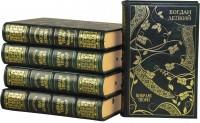 Книга Вибрані твори українських поетів і письменників (в 18-ти томах)
