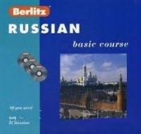 Книга Русский язык. Базовый курс + 3 CD