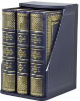 Книга Собрание сочинений. В 3-х томах (в футляре)