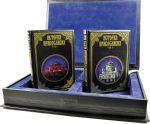 Книга История православия. В 2-х томах (в футляре)