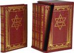 Книга Тора, или Пятикнижие Моисеево на русском и иврите (в футляре)