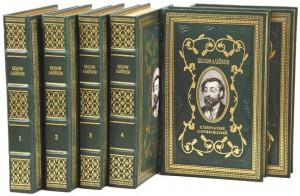 Книга Шолом Алейхем. Собрание сочинений в 6-ти томах