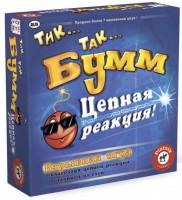 Настольная игра Piatnik 'Тик Так Бумм Цепная реакция' (795299)