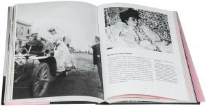 фото страниц Время Шанель #4