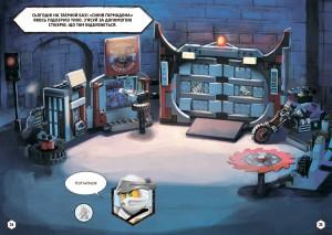 фото страниц LEGO. Ninjago. 1001 стікер #5