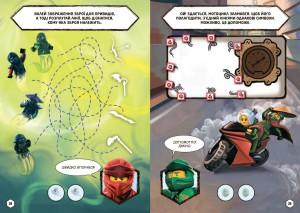 фото страниц LEGO. Ninjago. 1001 стікер #3