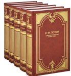 Книга Собрание сочинений в 5 томах