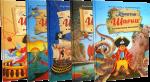 Книга Капитан Шарки (суперкомплект из 5 книг)