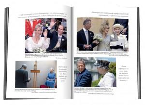 фото страниц Її Величність королева Єлизавета. Життя сучасного монарха #5