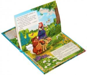 фото страниц Соломенный бычок. Книжка-панорамка #2