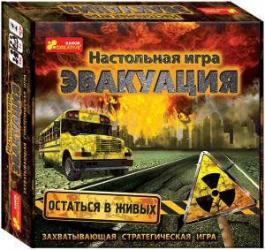 Настольная игра Ранок 'Эвакуация' (13120041Р)