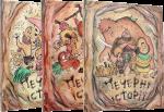 Книга Печерні історії (суперкомплект з 3 книг)