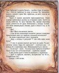 фото страниц Печерні історії (суперкомплект з 3 книг) #6
