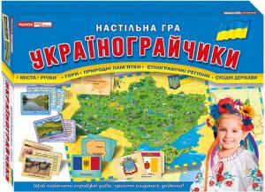 Настільна гра 'Українограйчики'