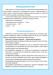 фото страниц Українська абетка. Набір карток та тісто для ліплення #2