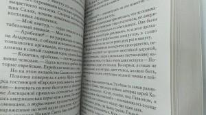 фото страниц Провинциальный детектив (суперкомплект из 3 книг) #18
