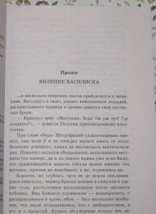 фото страниц Провинциальный детектив (суперкомплект из 3 книг) #11