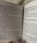 фото страниц Провинциальный детектив (суперкомплект из 3 книг) #9