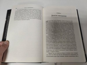 фото страниц Роджер Федерер. Биография #9