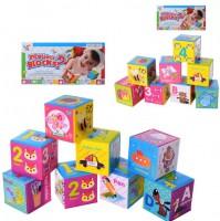 Кубики для ванной Metr+ (B057-8)