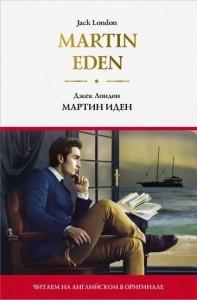 Книга Martin Eden = Мартин Иден