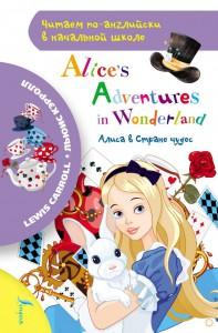 Книга Алиса в стране чудес / Alice`s Adventures in Wonderland