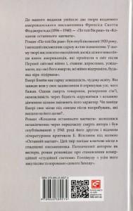 фото страниц Романи #10