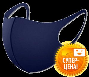 Подарок Защитная маска многоразовая, трехслойная