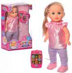 Кукла Limo Toy 'Даринка с планшетом '(M 5445 UA)