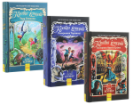 Книга Країна Історій (суперкомплект з 3 книг)