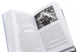 фото страниц Війна, якої не було. Хроніка Іловайської трагедії. В 2 томах #9