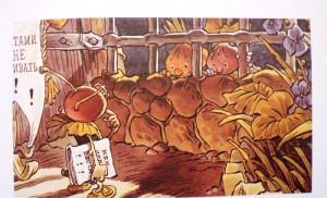 фото страниц Приключения Чиполлино #9