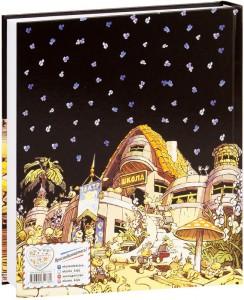 фото страниц Приключения Чиполлино #13