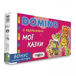 Доміно Strateg 'Мої казки', (30668)