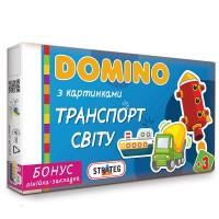 Доміно Strateg 'Транспорт світу', (30669)