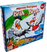 Настольная игра Strateg 'Морские выходные Brik and Brok' (30202)