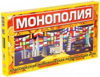 Настольная игра Strateg 'Монополия' (693)