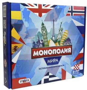 фото Настільна гра Strateg 'Монополія світу' (7007) #4
