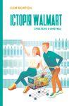 Книга Історія Walmart. Зроблено в Америці