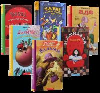 Книга Роальд Дал (суперкомплект з 6 книг)