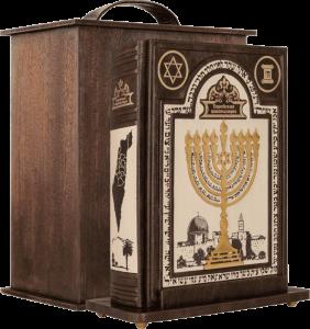 фото страниц Еврейская цивилизация. 5000 лет в одном томе #18
